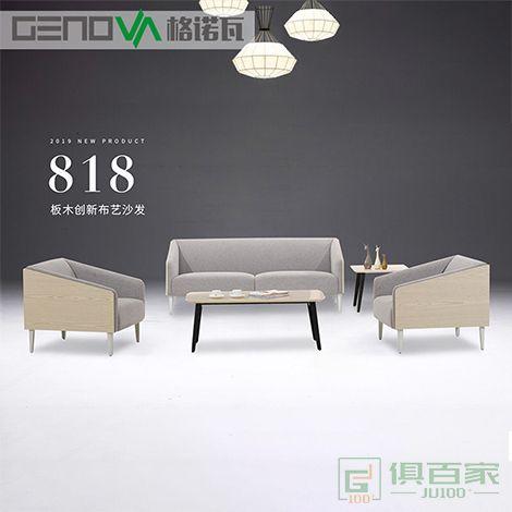 格诺瓦办公沙发简约现代小户型 1.9米三人位 0.8米单人位组合办公室沙发布艺 浅灰色