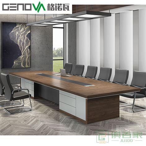 格诺瓦会议桌长桌办公会议桌椅组合新款办公桌洽谈桌 5米/3.6米