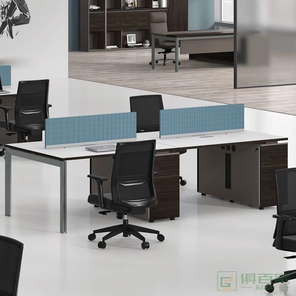 华盛办公桌职员四人位办公室组合电脑双人工位现代简约桌子