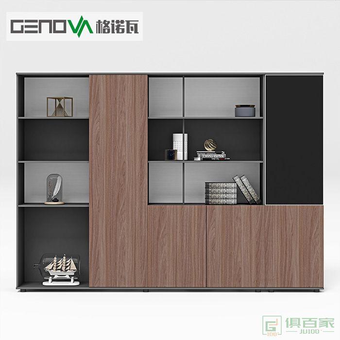 格诺瓦办公家具文件柜高柜老板办公室书柜简约现代资料柜背景柜子