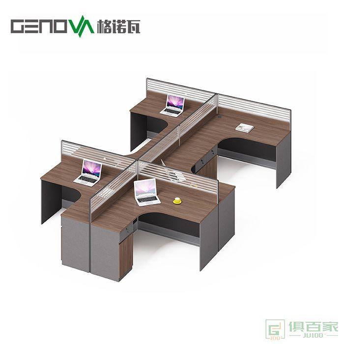 格诺瓦办公桌椅组合职员屏风2人员工位4人位办公室卡座办公家具