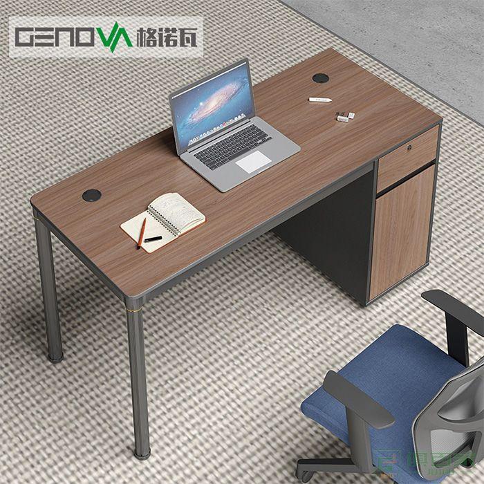 格诺瓦办公桌员工职员桌单人位电脑桌办公室桌椅组合现代简约桌子