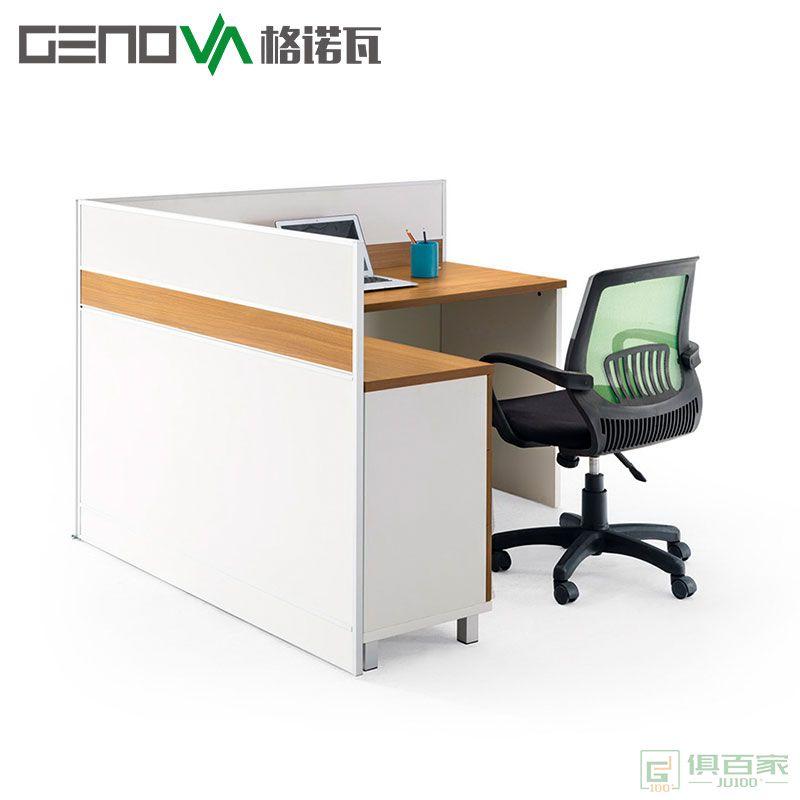 格诺瓦办公家具 组合屏风位简约现代工作位职员办公桌