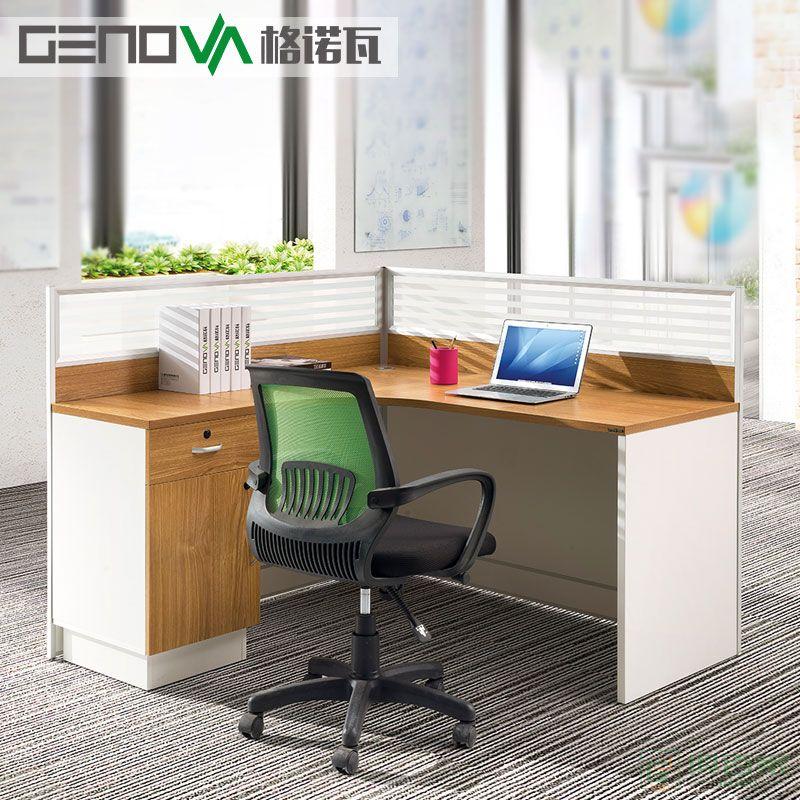 格诺瓦办公桌职员卡座简约现代人办工屏风位办公室