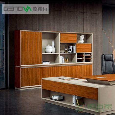 格诺瓦办公家具文件柜 木质高柜老板办公室书柜