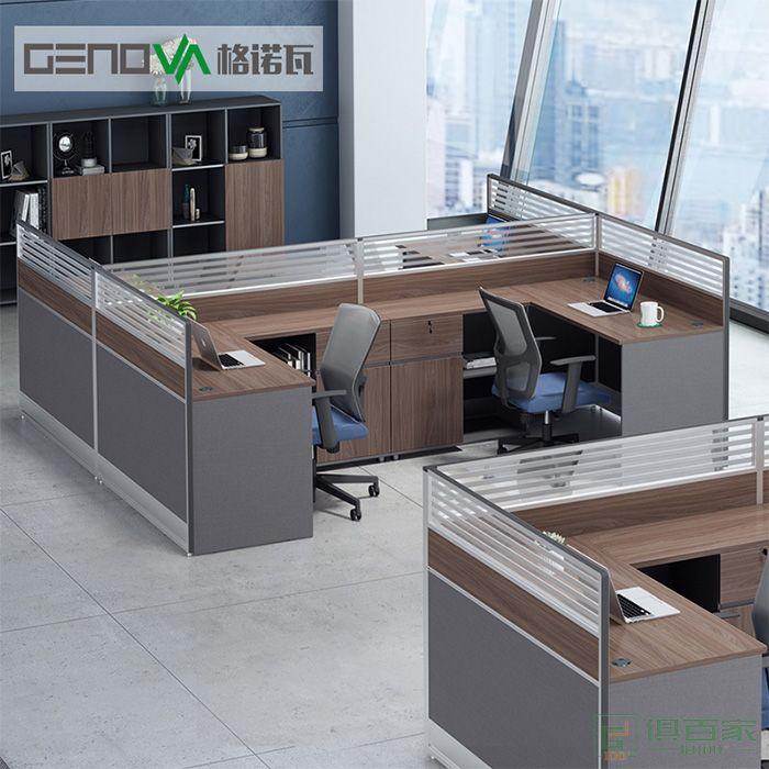 格诺瓦职员办公桌现代桌椅组合屏风工位246四人位办公家具电脑桌