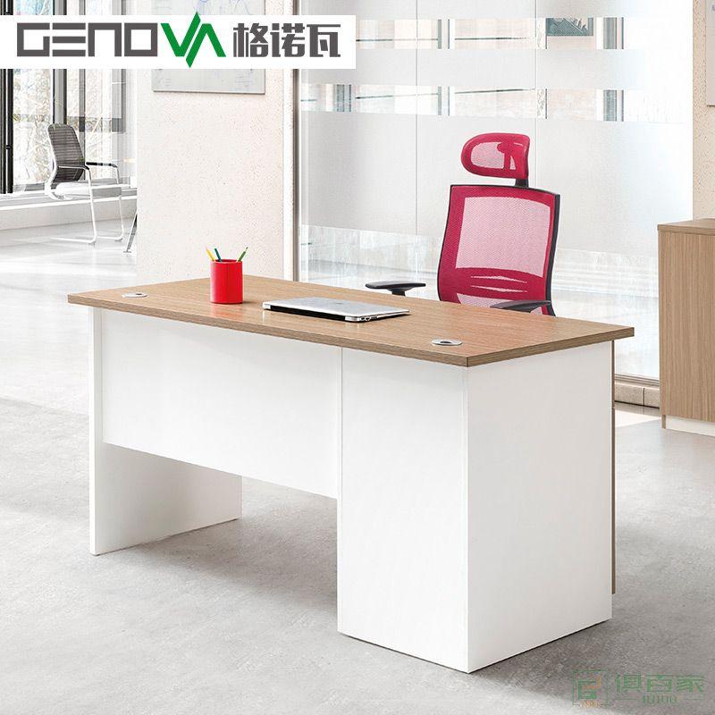 格诺瓦办公桌简约现代职员上班电脑桌办公室单人办公桌子
