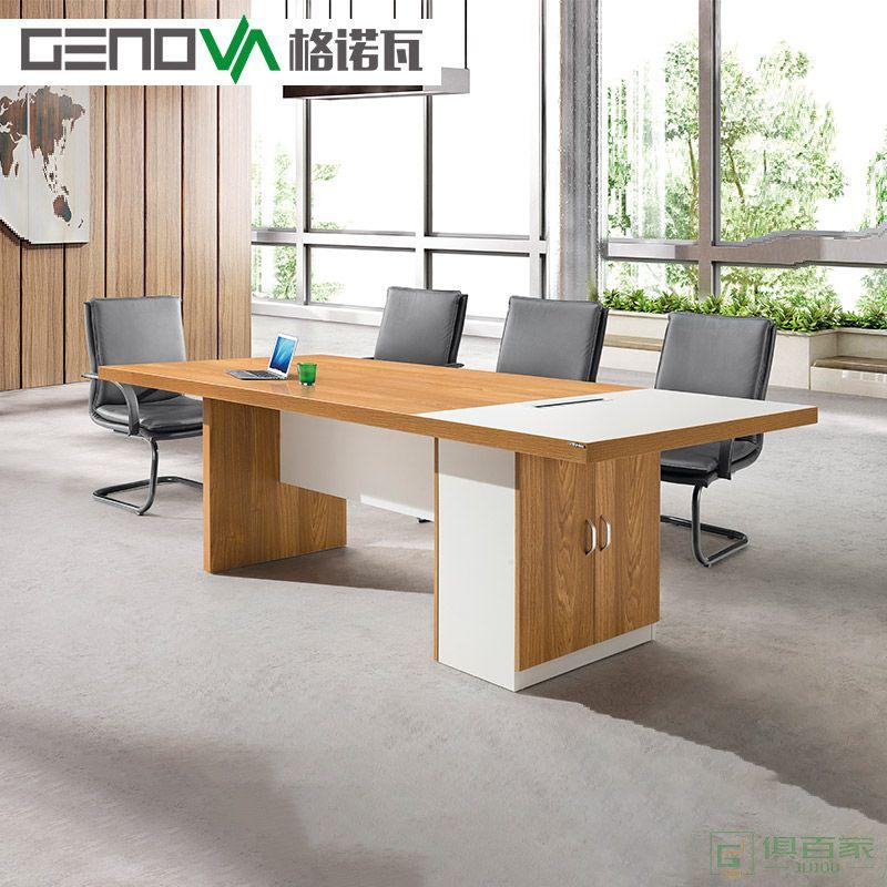 格诺瓦大型会议桌长桌办公简约现代洽谈培训接待室桌子家具