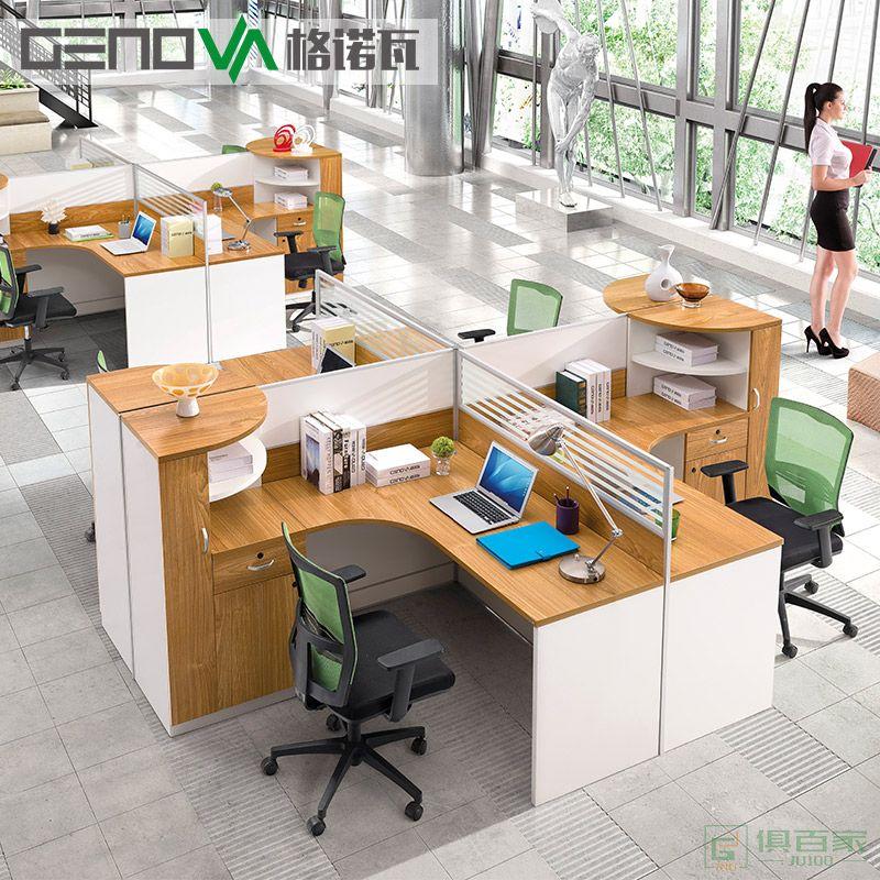 格诺瓦办公桌单人双人四人位职员桌员工桌财务桌简约现代隔断屏风位办工桌