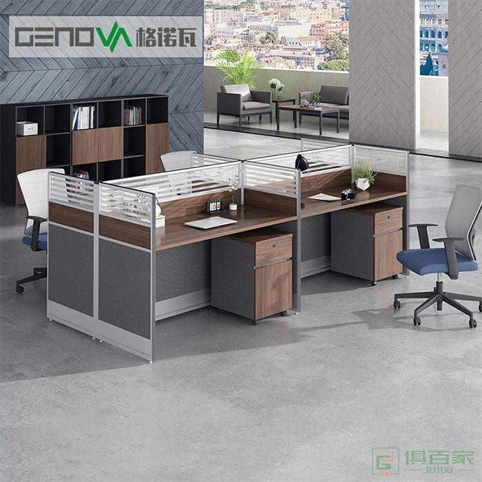 格诺瓦办公桌简约现代电脑桌职员4人位工位桌子屏风办公桌椅组合