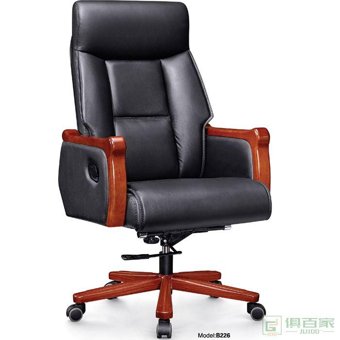 旭东升中班椅老板椅总裁椅电脑椅传统风格