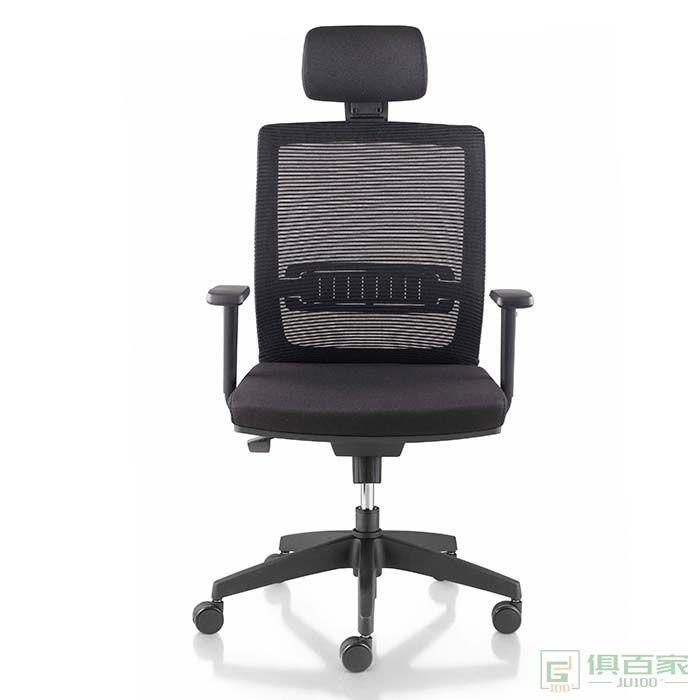 卓铭电脑椅家用人体工学椅护腰办公椅网椅老板椅游戏椅子