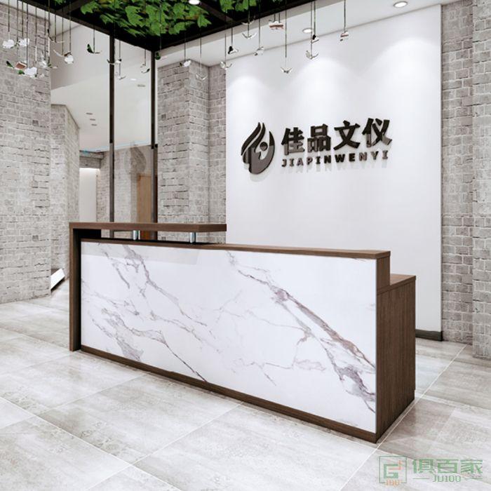 国贸前台简约现代办公前台桌子公司收银台吧台接待台