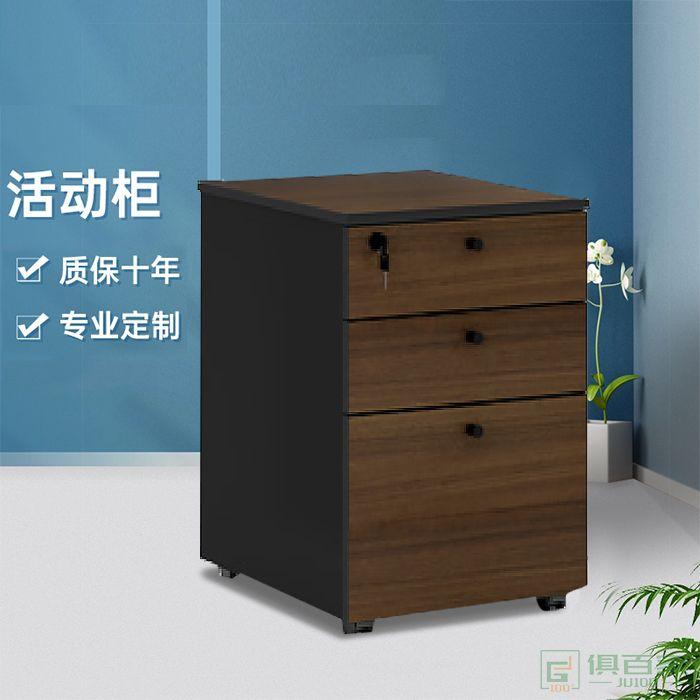 华都简约办公室文件柜带锁资料储物柜移动矮柜小柜子活动柜