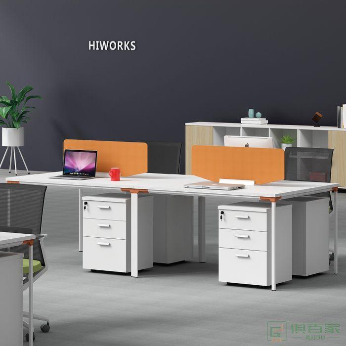 海沃氏职员桌对坐四人位职员桌办公桌