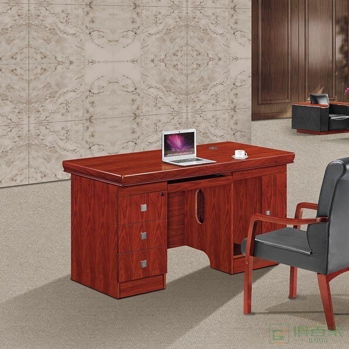 汉威思公电脑桌油漆单人写字台经理办公桌学校单位办公台
