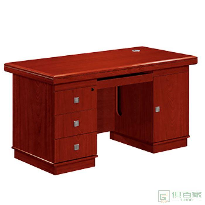 冠诚简约台式职员电脑桌单人办公桌油漆老板桌中班台