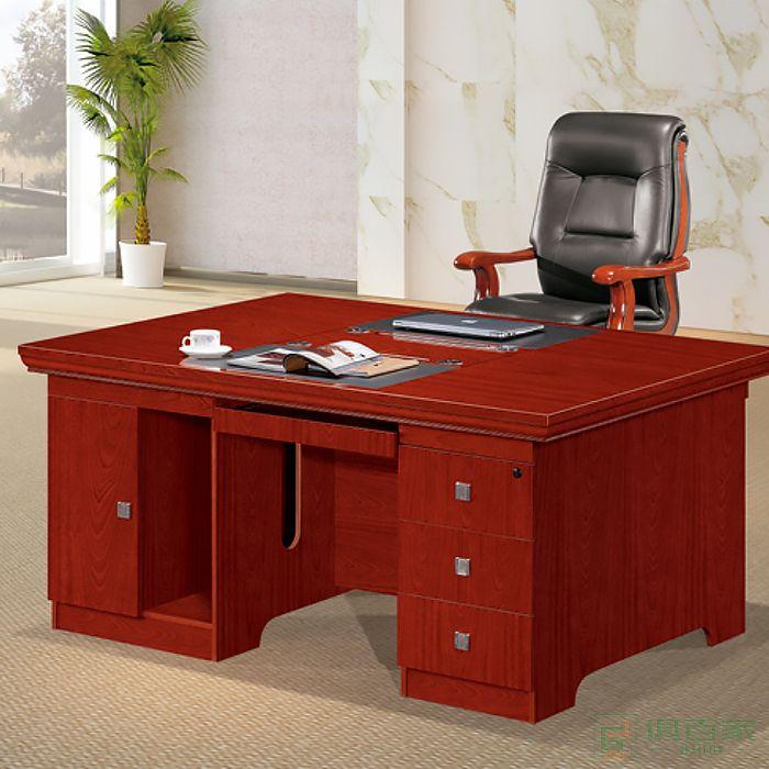 冠诚办公家具电脑桌单人油漆办公桌职员桌经理桌老板桌