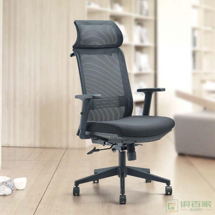新越办公椅子职员椅转椅电脑椅家用椅子大班椅会议椅皮椅座椅
