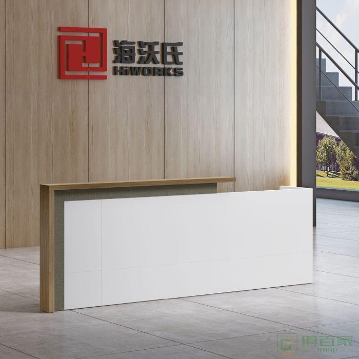 海沃氏办公室接待台白烤漆吧台简约收银台服务台定制现代公司前台办公桌