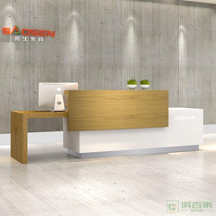 兆生家具方毅系列公司前台办公室家具办公桌时尚板式门面中介接待台吧台收银台