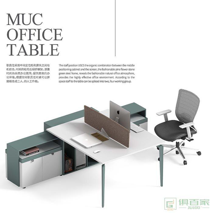 高卓家具麦弛系列职员桌办公桌屏风工作卡位四人办公室