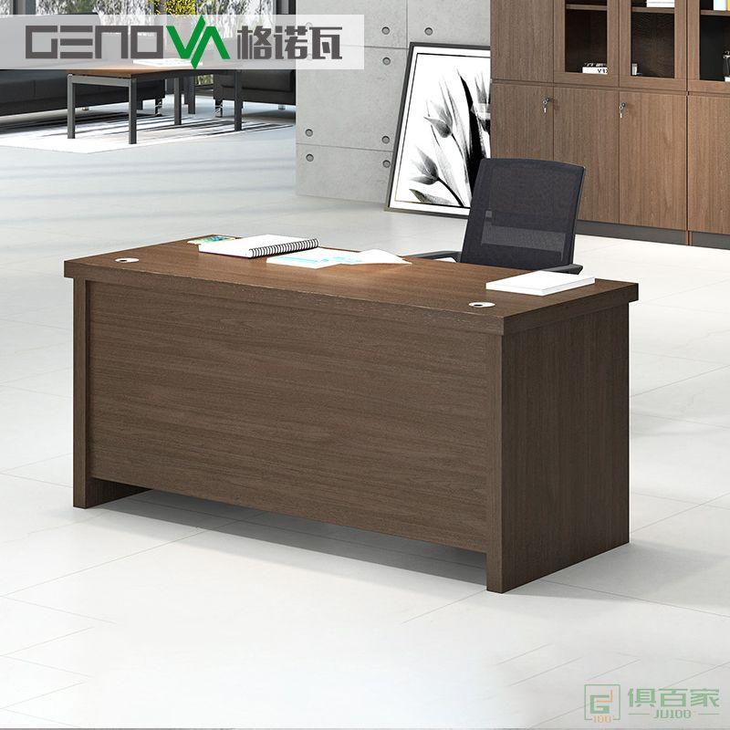 格诺瓦家具维纳系列电脑桌职员单人位