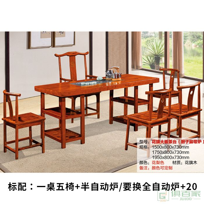 翔品家具直边大板茶桌椅组合实木茶桌子茶具套装一体办公室商用茶几家用功夫小茶台