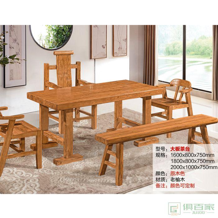 翔品家具大板茶台新中式实木功夫茶桌椅组合办公室泡茶台