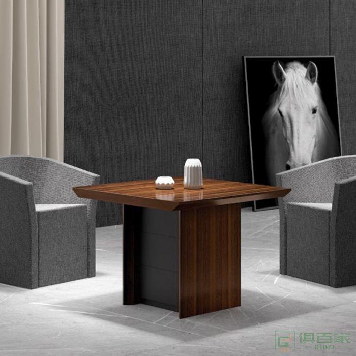 东业家具领尚系列洽谈桌小型会客桌