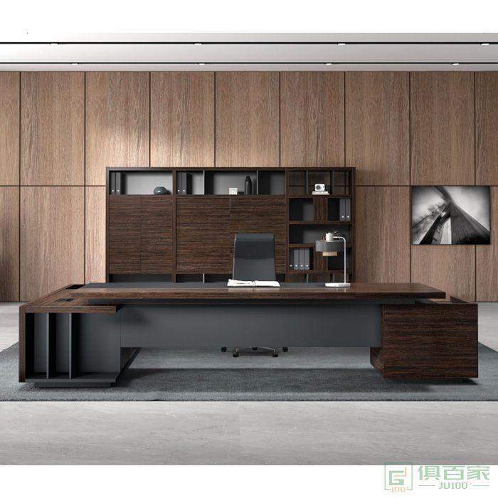 东业家具凌志系列大班台老板桌总裁桌