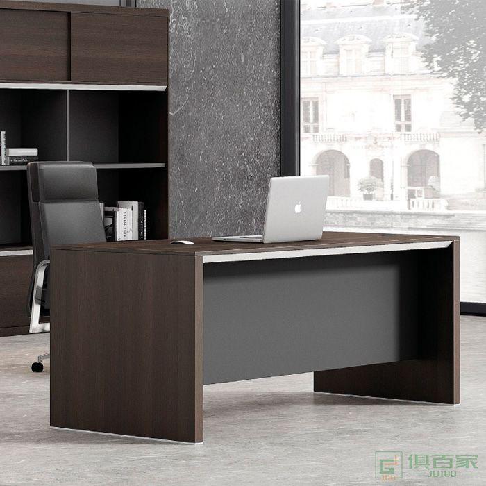 东业家具锐志系列主管桌财务桌办公桌