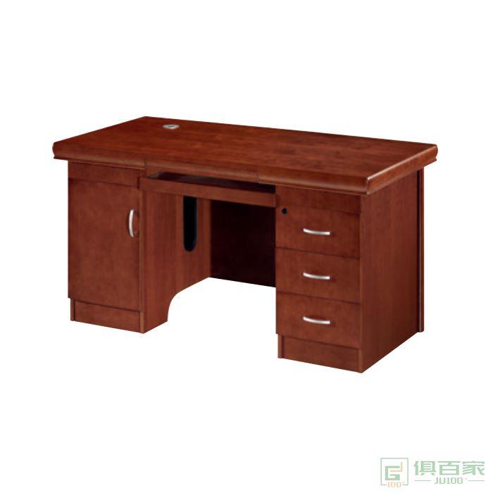 东业家具传统系列职员办公桌办公室家用写字台