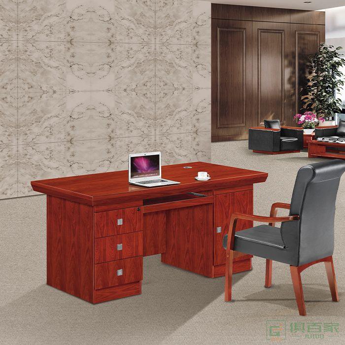 汉威思家具写字桌办公室书房办公桌简约带抽屉电脑桌