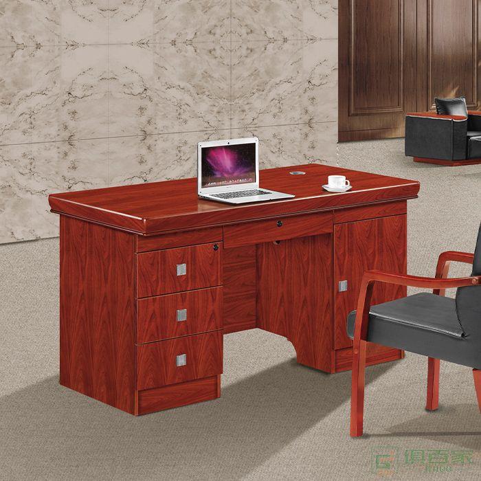 汉威思家具电脑桌办公桌办公室家具