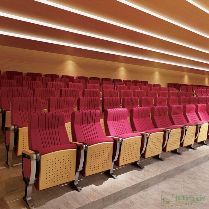 精一家具弘时系列礼堂椅连排椅带写字板阶梯教室软包座椅