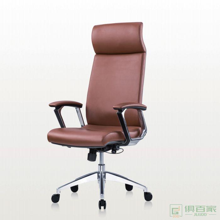 精一家具班椅皮椅办公椅老板椅