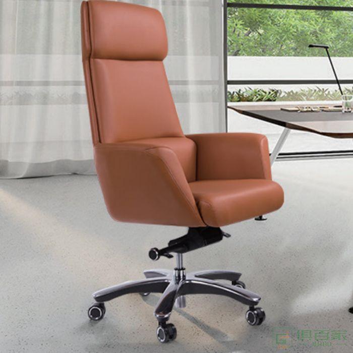 精一家具班椅老板椅办公椅