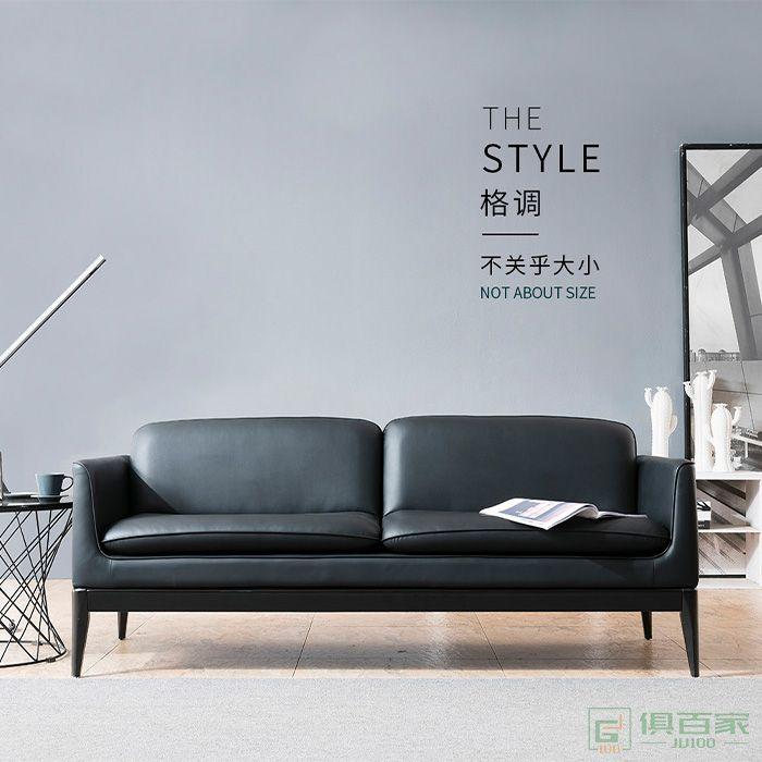 精一家具真皮沙发现代简约时尚创意个性