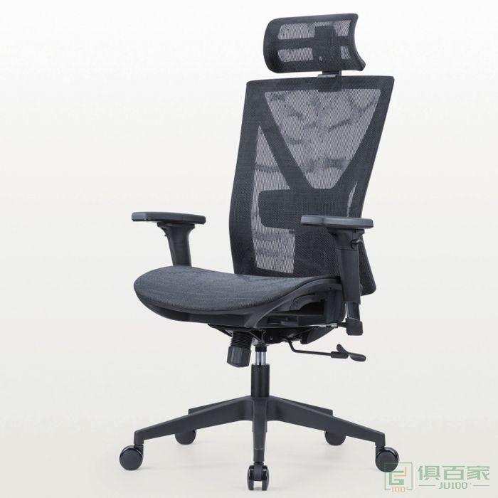 精一家具主管椅电脑椅网椅