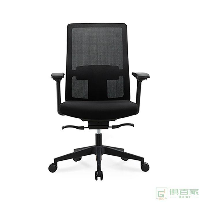 精一家具职员椅网椅办公椅