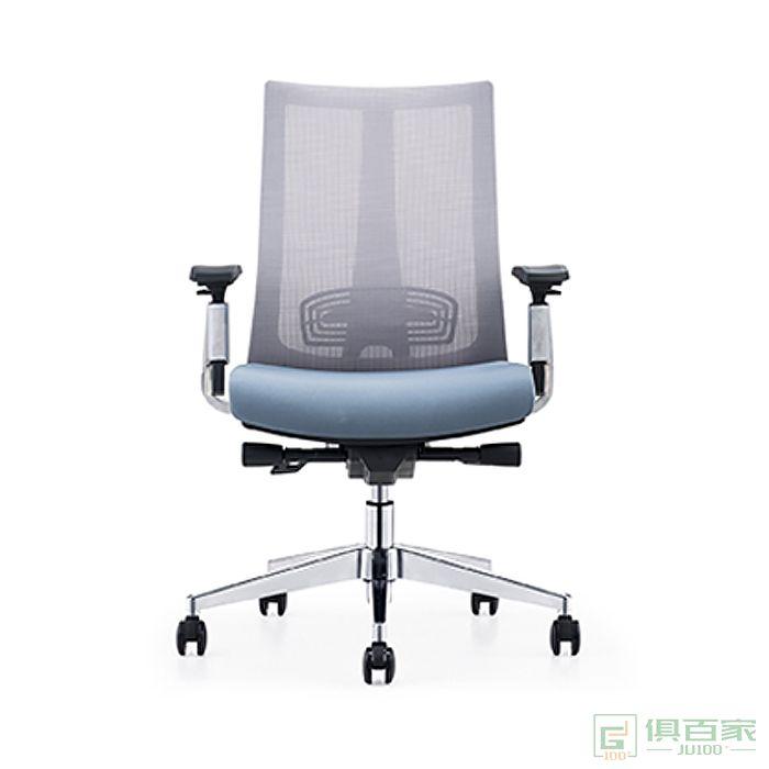 精一家具职员椅办公椅电脑椅网椅
