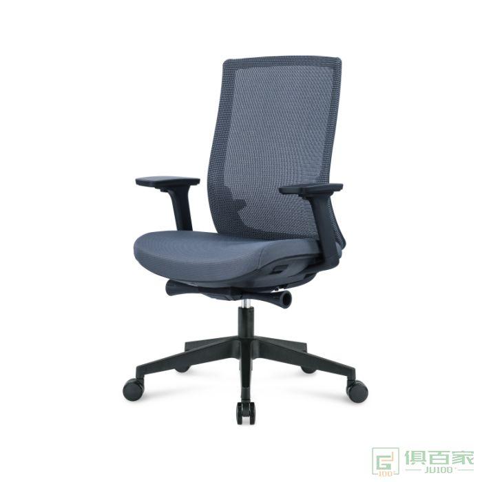 精一家具职员椅办公椅电脑椅