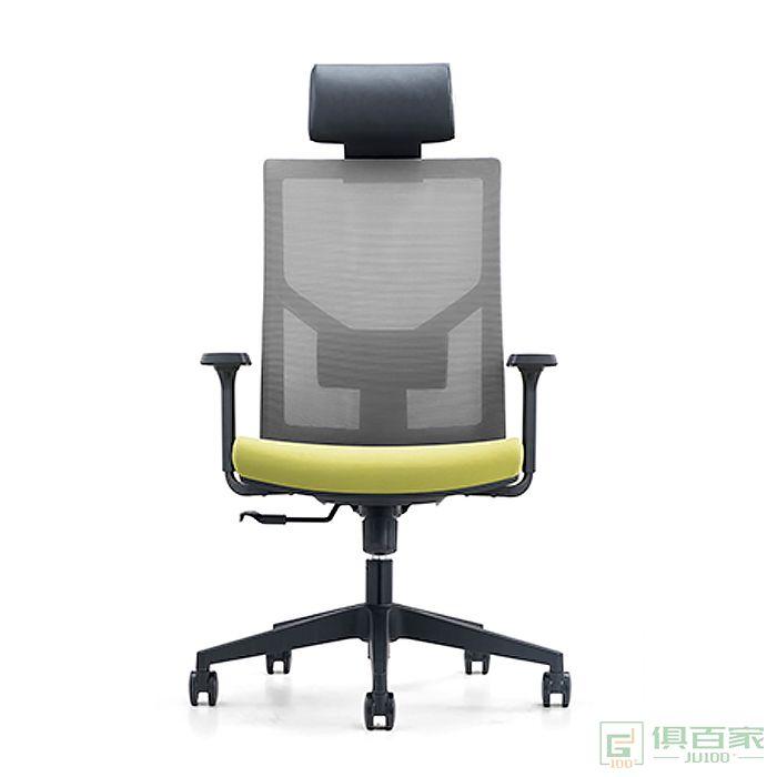 精一家具主管椅电脑椅网椅办公椅