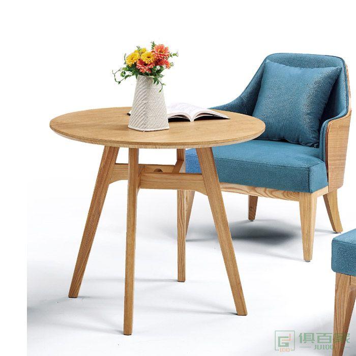 京图家具弯板系列洽谈桌桌子圆桌