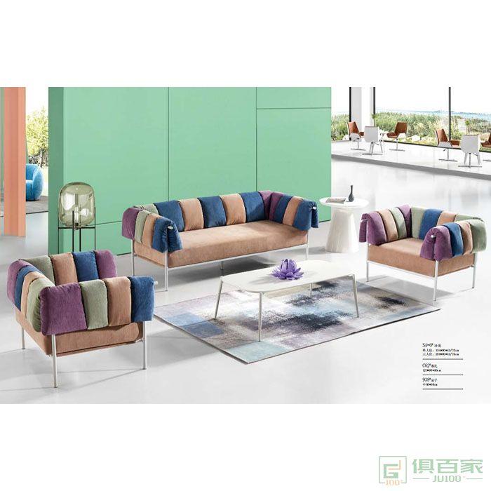 京图家具春风系列办公室沙发茶几组合简约现代洽谈接待室商务会客区