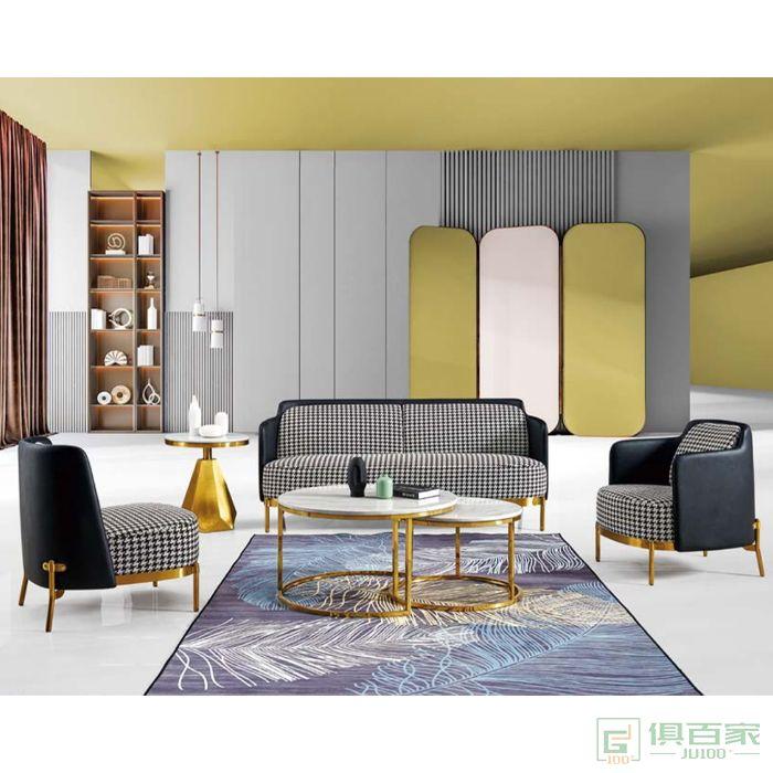 京图家具春风系列公沙发简约三人位接待室商务会客休息区