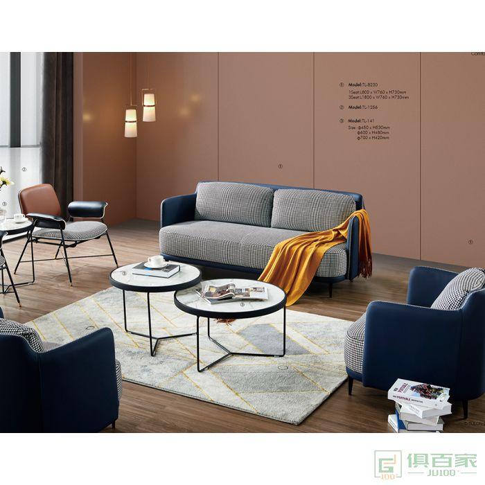 图龙家具沙发单人沙发三人沙发