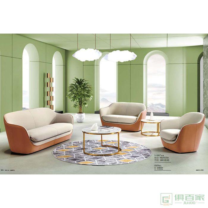 京图家具春风系列会客洽谈接待室商务时尚办公室沙发简约现代