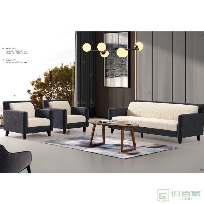 图龙家具沙发单人位三人位沙发